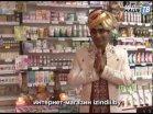 Распродажа  Товары из Индии  www.izindii.by