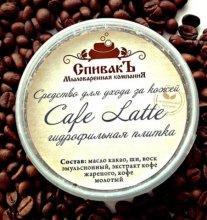 Гидрофильная плитка Cafe Latte, Спивакъ, 75 гр