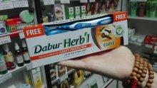 Зубная Паста Dabur Herb'l Гвоздика (150гр) с зубной щеткой