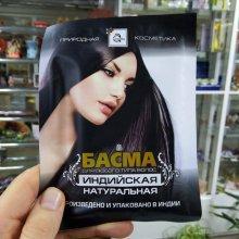 Басма индийская для волос 25 г Avantika