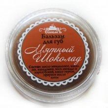 Бальзам для губ Мятный шоколад, Спивакъ, 15 гр