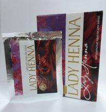 Краска для волос Lady Henna бургунд 10г.