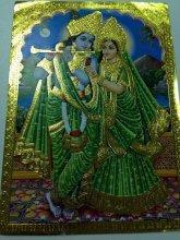 Радха, Кришна