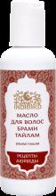 "Масло ""Брами Тайлам"" (Brahmi Tailam), 150 мл"