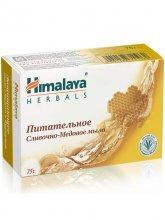 Питательное сливочно-медовое мыло 75 гр