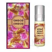 Арабские духи Al Rehab Choco Choco (Аль Рехаб Чоко Чоко), 6 мл.