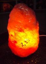 Гималайский кристаллический солевой светильник №17