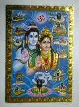 Изображение божеств: Шива, Лакшми