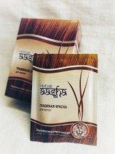 AASHA-Краска для волос Золотисто-коричневый 10 гр. Индия