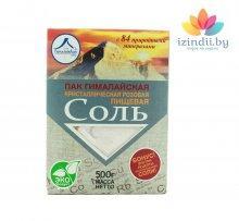 Гималайская соль пищевая, 500 г