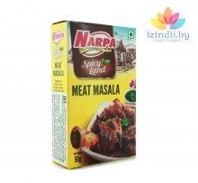 Приправа для мяса (MEAT masala), Narpa, 50гр