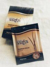 AASHA-Краска для волос Черный 10 гр. ИНДИЯ