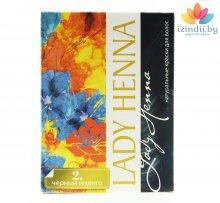 Краска для волос Lady Henna чёрный индиго 60г.