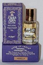 Масло ароматическое Ваниль Vanilla 10ml
