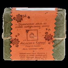 Органическое мыло на основе натуральных масел Апельсин и Корица Avantika Orange & Cinnamon