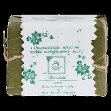 Органическое мыло на основе натуральных масел Жасмин Avantika Jasmine