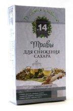 Чайный напиток №14 Травы для снижения сахара, 30 фильтр-пакетов