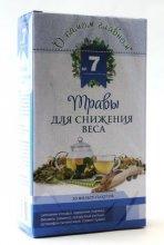 Чайный напиток №7 Травы для снижения веса, 30 фильтр-пакетов