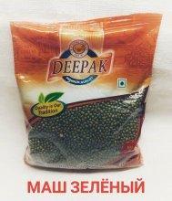 Маш зелёный (Мунг) Deepak 500г.