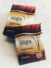 AASHA- Краска для волос Махагони 10 гр. Индия