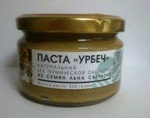 Урбеч из семян льна светлого, 230 гр