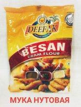 Цельносмолотая нутовая мука,  Deepak 500гр,  INDIA