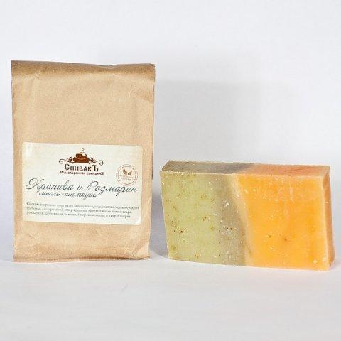 Мыло-шампунь Крапива и Розмарин ,100 гр , Крафт упаковка
